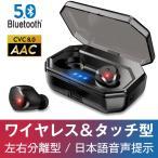 ��Bluetooth 5.0�ʲ��ǡۥ磻��쥹 ����ۥ� �ޥ�����¢ 90����Ϣ³��ư IPX6�ɿ� �ⲻ�� ���� Bluetooth ����ʬΥ�� ���ܸ첻���� iPhone&Android �б�