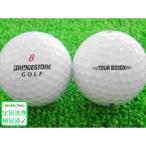 ロストボール ブリヂストン BRIDGESTONE TOUR B330 X/B330 S 1個 2016年モデル 当店Aランク 中古 ゴルフボール