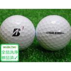 ロストボール ブリヂストン BRIDGESTONE TOUR B330 X/B330 S 2016年モデル Bマークエディション 1個 当店Aランク 中古 ゴルフボール