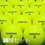 ロストボール ツアーステージ エクストラディスタンス EXTRA DISTANCE イエロー 30球セット 当店Aランク 中古 ゴルフボール