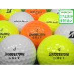 ブリヂストン エキストラソフト EXTRA SOFT 30球セット 当店Aランク 中古 ロストボール ゴルフボール