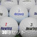 ロストボール ブリヂストン NEWING ニューイング スーパーソフトフィール 30球セット 当店Aランク 中古 ゴルフボール