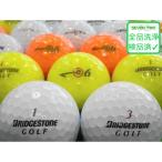 ブリヂストン ゴルフ いろいろミックス 30球セット 当店Aランク 中古 ロストボール ゴルフボール