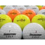 ブリヂストン ゴルフ いろいろミックス 50球セット 当店Aランク 中古 ロストボール ゴルフボール