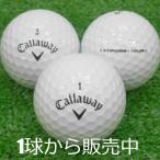 ロストボール キャロウェイ Callaway CHROME TOUR クローム ツアー 2016年モデル 1個 当店Aランク 中古 ゴルフボール