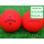 キャロウェイ SUPERHOT/SOFT BOLD マット カラー ゴルフボール 1個 当店Aランク 中古 ロストボール