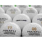 ロストボール ダンロップ マックスフライ ハイパー EASE 1ダース 12球 セット 当店Aランク 中古 ゴルフボール