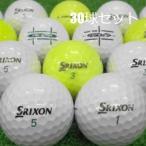 ロストボール SRIXON スリクソン TRI-STAR トライスター 30球セット 当店Aランク 中古 ゴルフボール