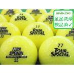 ロストボール ダンロップ DUNLOP ツアースペシャル イエロー カラー 1個 当店Aランク ゴルフボール
