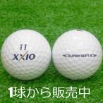 ショッピングゼクシオ ゼクシオ XXIO スーパーソフトX 2017年モデル 1個 当店Aランク 中古 ロストボール ゴルフボール