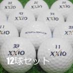 ゼクシオ XXIO スーパーソフトX 2017年モデル 1ダース/12球セット ホワイト 当店Aランク 中古 ロストボール ゴルフボール