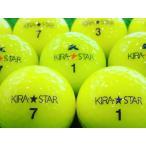 キャスコ キラ スター KIRA STAR シリーズ イエロー 1ダース/12球セット 当店Aランク 中古 ロストボール ゴルフボール