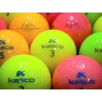 キャスコ キラ KIRAシリーズ カラフル 20球セット 当店Aランク 中古 ゴルフボール ロストボール KASCO