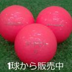 ロストボール キャスコ キラ クレノ KIRA KLENOT 2014年モデル サファイアピンク 1ダース 12球 当店Aランク 中古 ゴルフボール