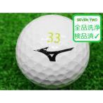 ロストボール ミズノ JPX NEXDRIVE ネクスドライブ 2018年モデル 30球セット ホワイト 当店Aランク 中古 ゴルフボール