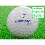 ミズノ JPX DE 2016年モデル 1個 当店Aランク 中古 ロストボール ゴルフボール