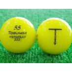 ロストボール トブンダ TOBUNDA ダイナプラス 332凄飛び 非公認 10球セット 当店Aランク 中古 ゴルフボール