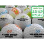 ロストボール 美品 MASTER BUNNY EDITION マスターバニーエディション by PEARLY GATES パーリーゲイツ 1個 中古 ゴルフボール