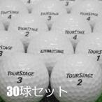 ショッピングツアーステージ ロストボール 美品 ツアーステージ エクストラディスタンス EXTRA DISTANCE 30球セット 中古 ゴルフボール BRIDGESTONE ブリヂストン