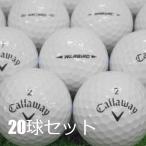 ショッピングゴルフボール ロストボール キャロウェイ ウォーバード WARBIRD シリーズ 20球セット 当店Bランク 中古 ゴルフボール