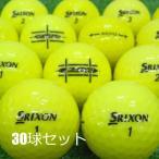 ロストボール 美品 DUNLOP ダンロップ SRIXON スリクソン AD333 カラー 30球セット 中古 ゴルフボール