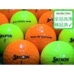 ロストボール 美品 DUNLOP ダンロップ SRIXON スリクソン AD333 カラーミックス 30球セット 中古 ゴルフボール