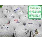 ゼクシオ XXIO スーパーソフトX 2017年モデル 1個 当店Bランク 中古 ロストボール ゴルフボール