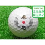 ロストボール 美品 リンクス 飛砲 超高反発ボール 非公認 1個 中古 ゴルフボール