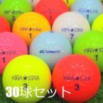 ロストボール キャスコ キラ スター KIRA STAR シリーズ 30球セット MIX 当店Bランク 中古 ゴルフボール