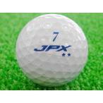 ロストボール 美品 ミズノ JPX DE 2016年モデル 1個 中古 ゴルフボール