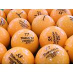 ロストボール トブンダ TOBUNDA 凄飛び 非公認 ダイナプラス332 フラッシュオレンジ 30P 当店Bランク 中古 ゴルフボール