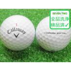 キャロウェイ Callaway CHROME SOFT X クロームソフトX 2017年モデル 1個 当店Cランク 中古 ロストボール ゴルフボール