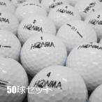 ロストボール ホンマゴルフ D1 ゴルフボール 1個 当店Cランク 中古