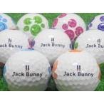 ロストボール パーリーゲイツ JACK BUNNY by PEARLYGATES スマイル柄 激飛び 非公認 1個 当店Cランク 中古 ゴルフボール