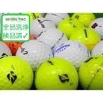 訳あり 落書き ブリヂストン BRIDGESTONE GOLF お買得いろいろミックス 30球セット 中古 ロストボール ゴルフボール