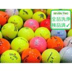 訳あり 落書き 超激安 カラーボール いろいろミックス 1個 中古 ゴルフボール ロストボール