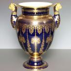 セーブル 希少 花瓶 エトルリア 飾り壺 セーブルブルー ハンドメイド