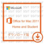 ショッピングOffice Microsoft Office for Mac 2011 Home and Student PC1台 プロダクトキー 正規版 ダウンロード版