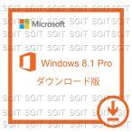 Microsoft Windows 8.1 Pro 1PC プロダクトキー 正規版 ダウンロード版