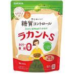 サラヤ ラカントS 顆粒 300g 1個 甘味料 カロリーゼロ 糖類ゼロ 人工甘味料不使用