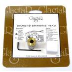 ステンドグラス用 グラスター ルーター  3/4インチ ダイヤ刃・ビット(標準目) Glastar 3/4