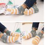 靴下 メンズ ソックス カジュアル メンズ 靴下 アウトドア ビジネス ソックス 綿混 紳士 靴下10足セット YDWZ-3003 (sty