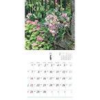 カレンダー2020 Mon Bouquet et PARIS パリであなたの花束を (ヤマケイカレンダー2020)