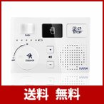 トイレ用擬音装置 自動人体検知 消音器 流水音発生器 音消し 擬音機 流水音 SDカード対応 電池とACアダプターの両方に対応 壁付け 節水 ECOメ