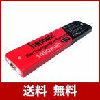 Jinmasi CDプレーヤー MDプレーヤー 用 充電池 (ニッケル水素電池 ガム電池)【NH-14WM NH-10WM HHF-AZ201S HH