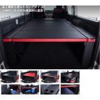 クラフトプラス(CRAFTPLUS) CP100ベッドキット 200系ハイエース標準ボディ用
