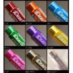 イデアル(IDEAL) レーシングナット 全9色 4本セット M12/P1.5・P1.25 Lサイズ