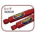 モンロー(MONROE) サムライ リア用ショックアブソーバー レッド ハスラーMR31S/MR41S