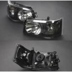 リムコーポレーション(RIM) DEPO製ヘッドライトAssy艶消ブラック 純正レベライザー移植モデル 200系ハイエース1〜2型専用