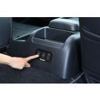 ユーアイビークル(UI-Vehicle) パワースライドドア追加スイッチ 3穴パネルキット(両側スライド) 200系ハイエース4型専用